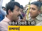 Video : इंडिया 9 बजे: दिल्ली में सिग्नेचर ब्रिज को लेकर हंगामा