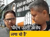 Video : रमन सिंह सरकार में नक्सल समस्या बढ़ी : पीएल पुनिया