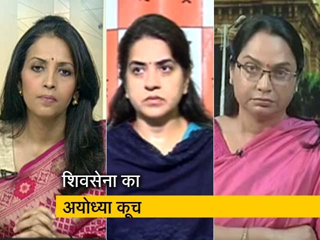 Video : क्या चुनाव से पहले ही सबको राम याद आते हैं?