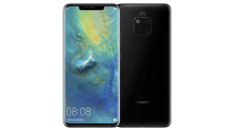 Huawei Mate 20 Pro आज होगा भारत में लॉन्च, यहां देखें लाइव स्ट्रीमिंग