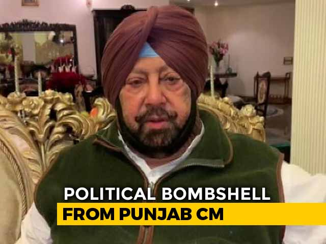 Video : Pak Army Bringing Kashmir, Punjab Terrorists Together: Amarinder Singh