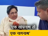Video : NDTV से बोलीं मायावती, बीजेपी और कांग्रेस के साथ जाने का सवाल ही नहीं