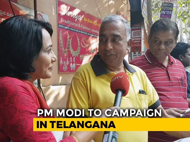 Video : Telangana Election Scene Hotting Up
