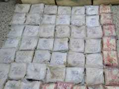 पंजाब से नहीं, अब जम्मू-कश्मीर से देश में आ रही है हेरोइन की खेप...