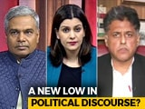 Video : From Talk On Temples To Brahmins: Is Congress' Soft Hindutva Strategy Going To Work?