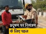 Video : दिल्ली में 40 लाख गाड़ियां हुई डी-रजिस्टर