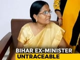 "Video : ""Fantastic. Ex-Minister Not Traceable"": Supreme Court Raps Bihar"