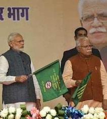 Haryana Exit Poll Results 2019: हरियाणा में बीजेपी को बंपर बढ़त, आप-गठबंधन का खाता खुलना मुश्किल