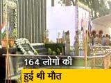 Video : मुंबई हमले की 10वीं बरसी आज