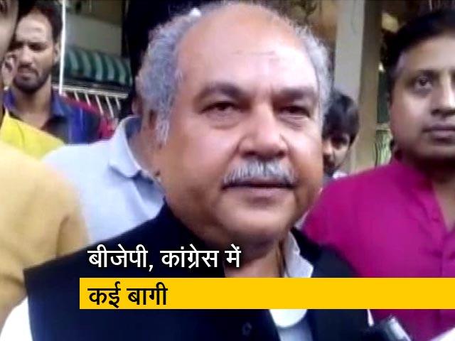 Videos : मध्य प्रदेश चुनाव: असंतुष्टों से कैसे निपटेगी कांग्रेस और बीजेपी?