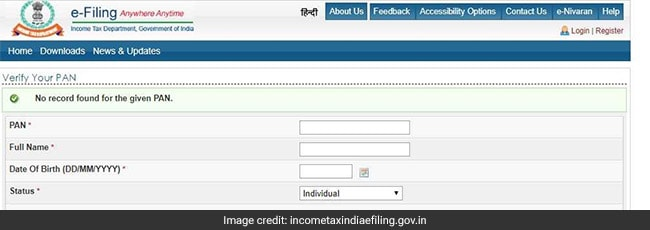 Income tax PAN card, PAN card verify, PAN card verification, PAN card application, PAN card verify