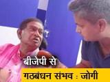 Video : न्यूज टाइम इंडिया :  मायावती ने कहा, बीजेपी-कांग्रेस के साथ जाने का सवाल नहीं