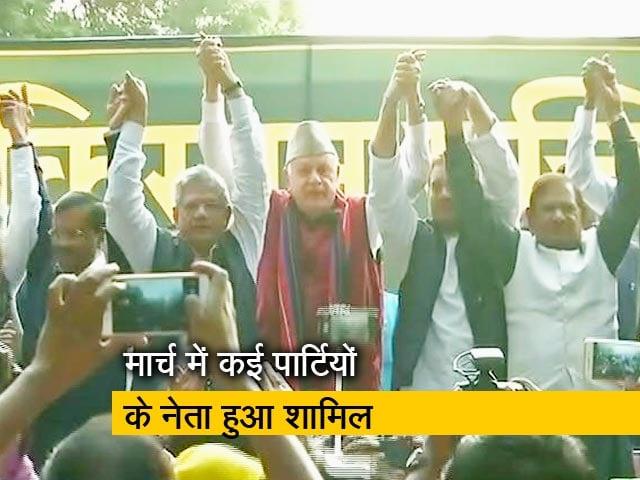 Videos : बड़ी खबर: रामलीला मैदान से संसद तक किसानों का मार्च