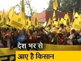 Video: Top News @ 8 AM: रामलीला मैदान से संसद तक करेंगे मार्च