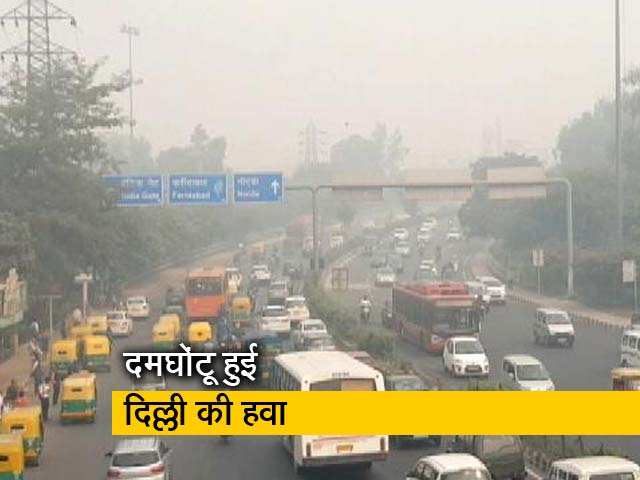 Videos : सिटी सेंटर: जानलेवा हुई दिल्ली की हवा, बाजार में अब पतंजलि की जींस