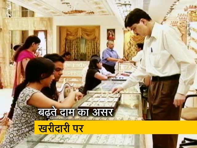 Videos : बाजारों में धनतेरस की रौनक
