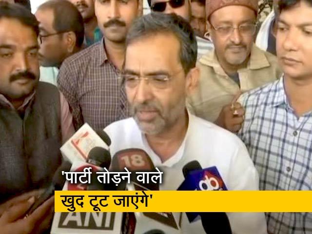 Video : शरद यादव से मुलाकात के बाद अक्रामक अंदाज में दिखे उपेंद्र कुशवाहा