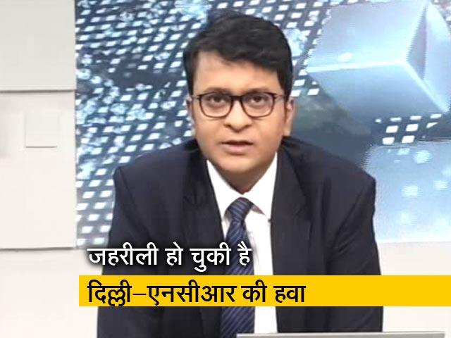 Videos : सिंपल समाचार: दिवाली पर दीये जलाइए, फेफड़े नहीं