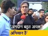 Video : NDTV मोर टू गिव : अंगदान पर यह बोले तलत अजीज