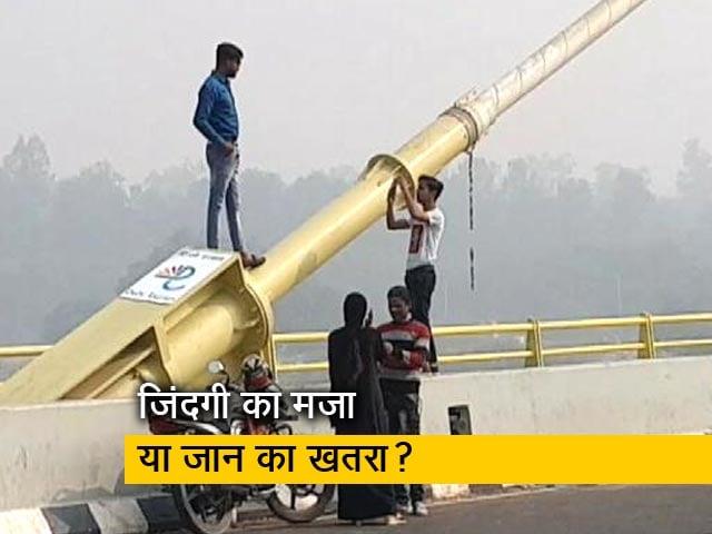 Videos : सिग्नेचर ब्रिज बना सेल्फी ब्रिज