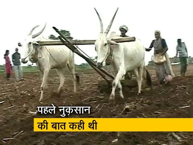 Video : कृषि पर नोटबंदी के असर पर सरकार का यू-टर्न