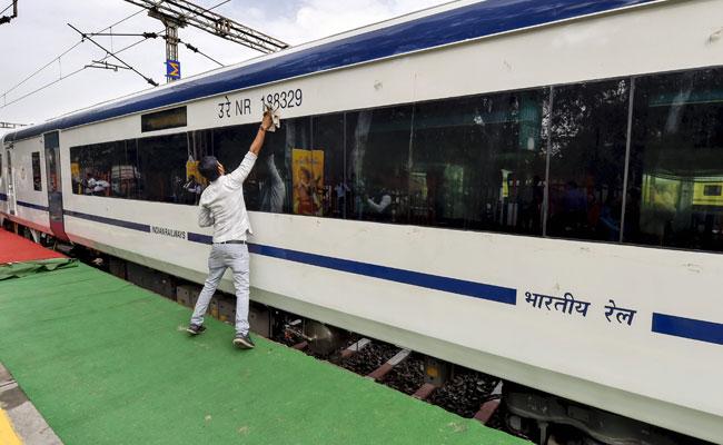वंदे भारत एक्सप्रेस ट्रेन 18 के किराये का हुआ खुलासा, 15 फरवरी को होगी शुरू; जानिए- कहां का कितना किराया