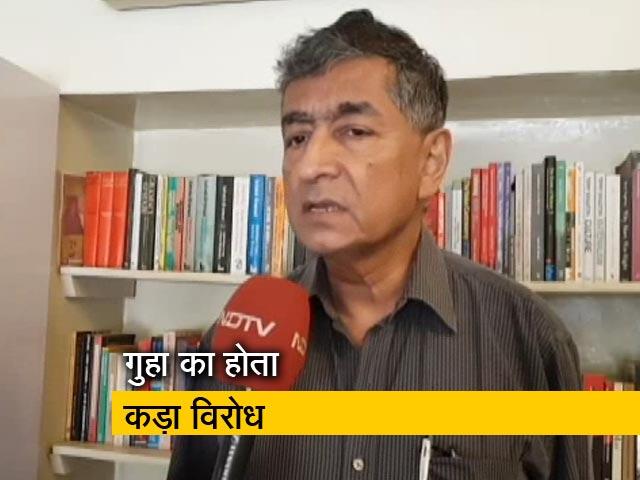 Videos : 'एबीवीपी नहीं आरएसएस चाहती है गुहा न आएं'