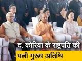 Videos : अयोध्या में योगी की स्पेशल दिवाली