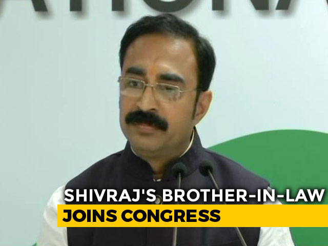 Video : Shivraj Singh Chouhan's Brother-In-Law Joins Madhya Pradesh Congress