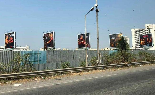 BJP विज्ञापन जनता पार्टी!
