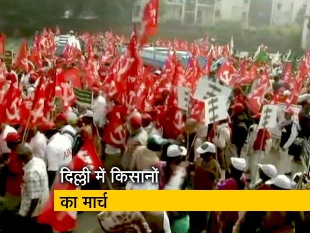 Videos : दिल्ली में किसानों का मुक्ति मार्च