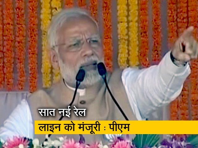 Videos : पीएम मोदी और राहुल गांधी की दावेदारी में कितनी विश्वसनीयता, आप खुद तय करें...