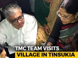 Video : Mamata Banerjee's Team Meets Families Of 5 Killed In Assam's Tinsukia