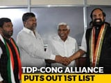 Video : Congress Releases First List Of Candidates For Telangana Assembly Polls
