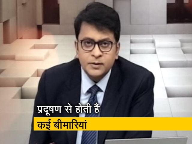 Videos : सिंपल समाचार : दिल्ली की हवा में जहर