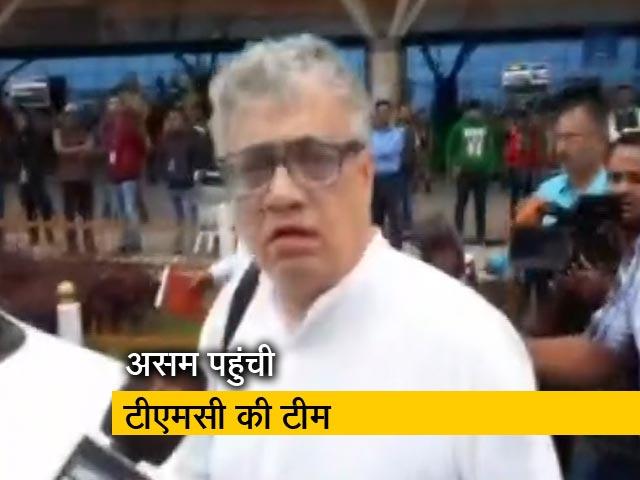 Video : असम : उग्रवादी हमले में मारे गए पांच लोगों के परिजनों से मिलने पहुंची तृणमूल कांग्रेस की टीम