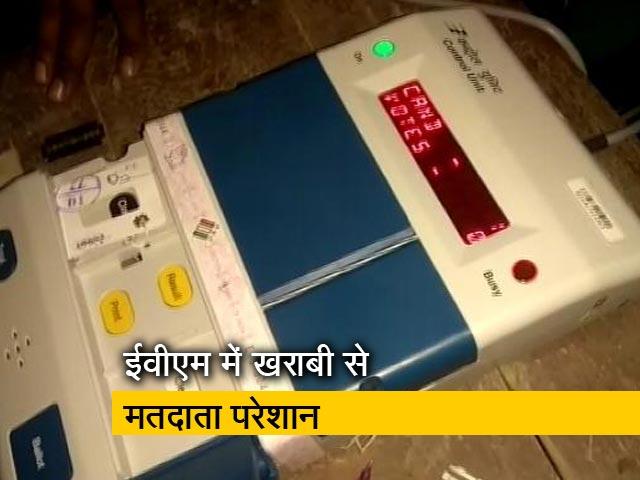 Videos : मध्य प्रदेश में वोटिंग जारी, कई जगहों पर ईवीएम मशीनें खराब