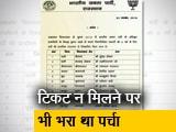 Video : Top News @ 8 AM : राजस्थान में BJP के 11 बागी नेता निष्कासित