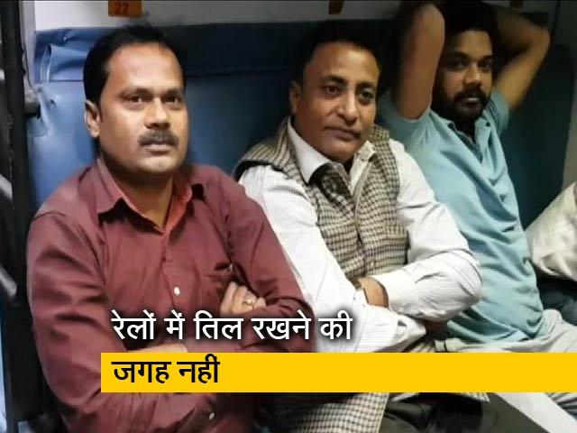 Videos : छठ पूजा पर घर जाने की मशक्कत