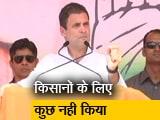 Video : रमन सिंह सरकार पर राहुल गांधी का हमला