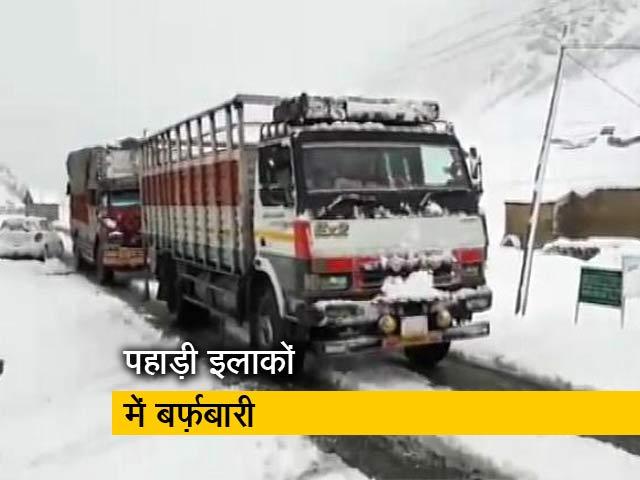 Video : उत्तर भारत के पहाड़ी इलाकों में बर्फ़बारी, तापमान में आई गिरावट