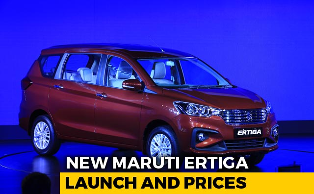 Video : New 2018 Maruti Suzuki Ertiga Launched In India: Prices, Interiors and Engine Specs