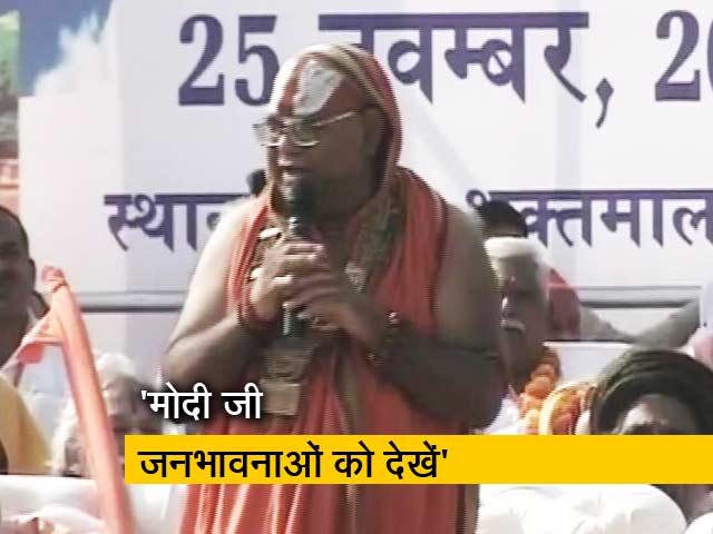 Video : इंडिया 9 बजे : राम मंदिर के मुद्दे ने ज़ोर पकड़ा