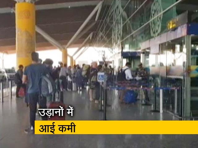 Video : IGI एयरपोर्ट पर एक रनवे बंद