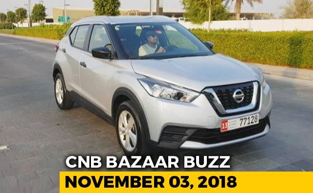 Video : Nissan Kicks, Marazzo vs Innova Crysta, Diwali Discounts
