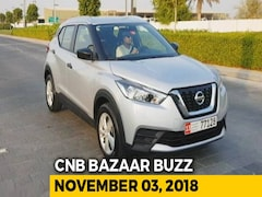 Video: Nissan Kicks, Marazzo vs Innova Crysta, Diwali Discounts
