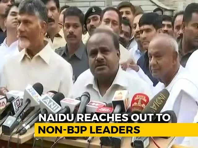"Video : ""Repeat Of 1996 In 2019"": HD Kumaraswamy After Meeting Chandrababu Naidu"
