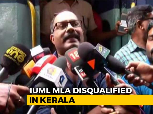 "Video : Kerala High Court Disqualifies Lawmaker For ""Using Religion"" To Win Polls"
