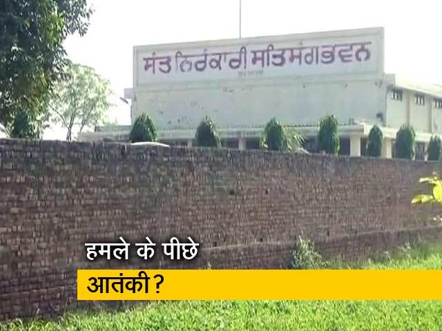 Videos : इंडिया 9 बजे : अमृतसर के निरंकारी भवन पर हमले के पीछे क्या आईएसआई का हाथ