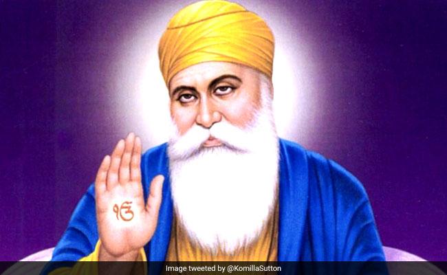 Guru Nanak Jayanti 2018: कार्तिक पूर्णिमा के दिन मनाई जाती है गुरु नानक जयंती, जानिए गुरु पर्व के बारे में खास बातें